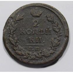 2 kopeks 1818 HM