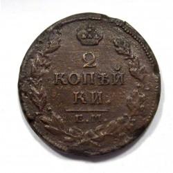 2 kopeks 1816 HM