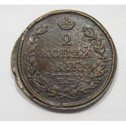 2 kopeks 1814 HM