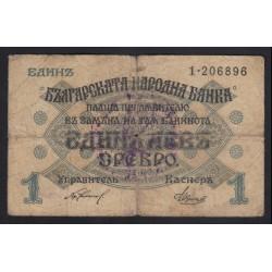 1 lev 1916