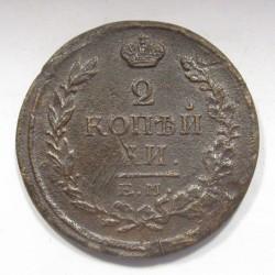2 kopeks 1817 HM
