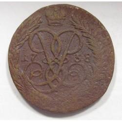 2 kopeks 1758 - Elizaveta