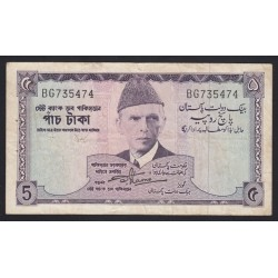 5 rupees 1957