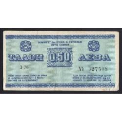 0.50 leva 1975 - Balkan Tourist