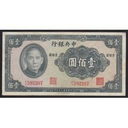 100 yuan 1941