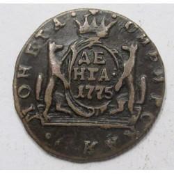 1 denga 1775