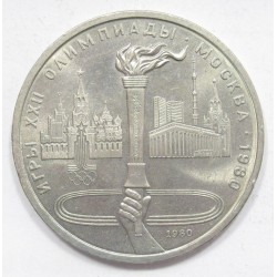 1 rubel 1980 - Moscow Olympics Torch