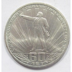 1 rubel 1988 - The Soviet Union 60th