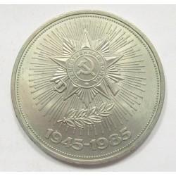 1 rubel 1985 - End of World War II