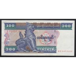 100 kyats 1996