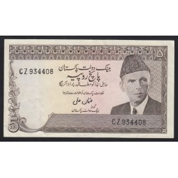 5 rupees 1976