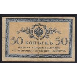 50 kopeks 1919