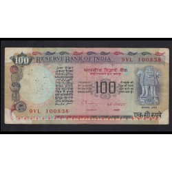 100 rupees 1997