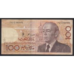100 dirhams 1987