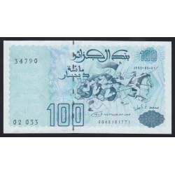 100 dinars 1992
