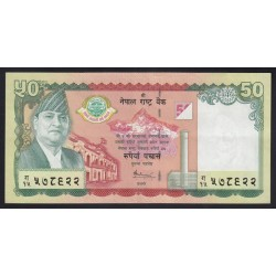 50 rupees 2005