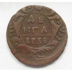 1 denga 1738