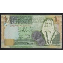 1 dinar 2002