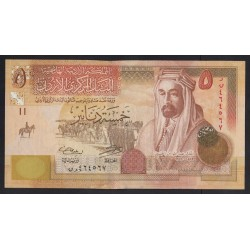 5 dinars 2012