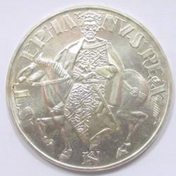 50 forint 1972 - St. Stephan