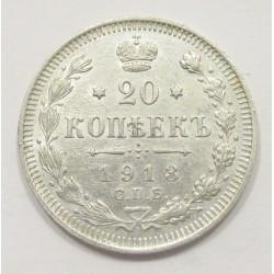 20 kopeks 1913