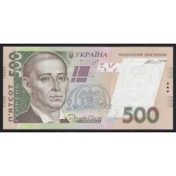 500 hryven 2015