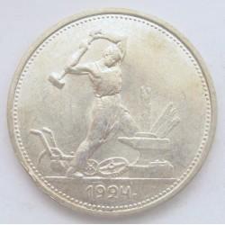 1 poltinnik 1924