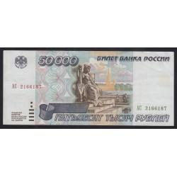 50000 rubel 1995