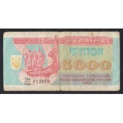 5000 karbovantsiv 1993