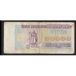 20000 karbovantsiv 1993