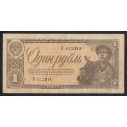 1 rubel 1938 P-213a.4