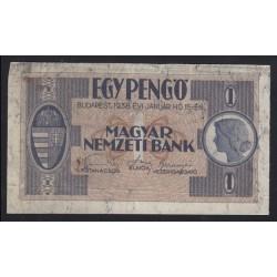 1 pengő 1938 -  SORSZÁM NÉLKÜL