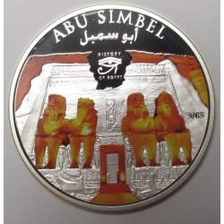 1 dollar 2012 PP - Abu Shimbel