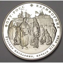 500 rubel 2014 PP - Russian-American Company