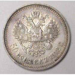 50 kopeks 1912