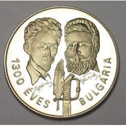 100 forint 1981 PP - 1300th anniversary of Bulgaria