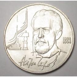 1 rubel 1990 - Anton Chekhov