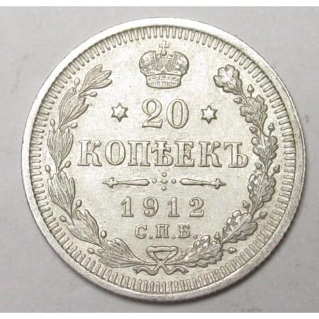 20 kopeks 1912