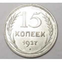 15 kopeks 1927