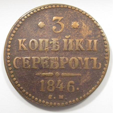 3 kopeks 1846 CM