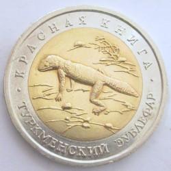 50 rubel 1993 - Turkmenian Eublefar