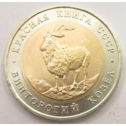 5 rubel 1991 - Mountain Goat