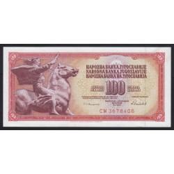 100 dinara 1986