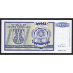 10.000.000 dinara 1993