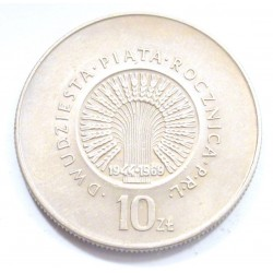 10 zlotych 1981 - Peoples Republic anniversary