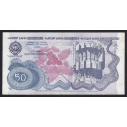 50 dinara 1990