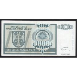 10000 dinara 1992