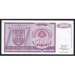 5000 dinara 1992