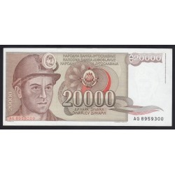 20000 dinara 1987