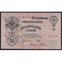 25 rubel 1909 - Shipov/E.Rodionow